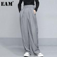 [EAM] taille haute plissé gris slip longue jambe large pantalon nouveau pantalon coupe ample femmes mode marée printemps automne 2021 1T735