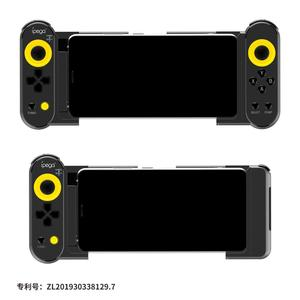 Image 1 - Ipega PG 9167 Wireless 4.0 Mobile Games Controller Joystick for iOS/Android Smart Phone Tablet PC