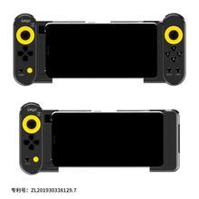 Ipega PG 9167 sans fil 4.0 jeux mobiles manette de contrôle pour iOS/Android téléphone intelligent tablette