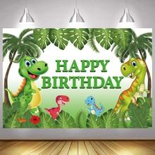 דינוזאור תמונה רקע פאלם ג ונגל פרא ספארי שמח מסיבת יום הולדת בני קישוט צילום רקע באנר אבזר