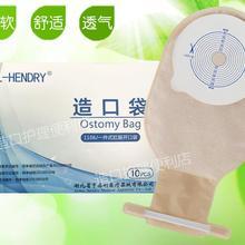 10 шт. HDL-hendry калоприемник 15-65 мм Карманный Медицинский одноразовый калоприемник цельный калоприемник
