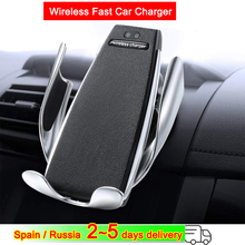 Wireless Car Charger Smart Sensor Fast Charging For iPhone 8