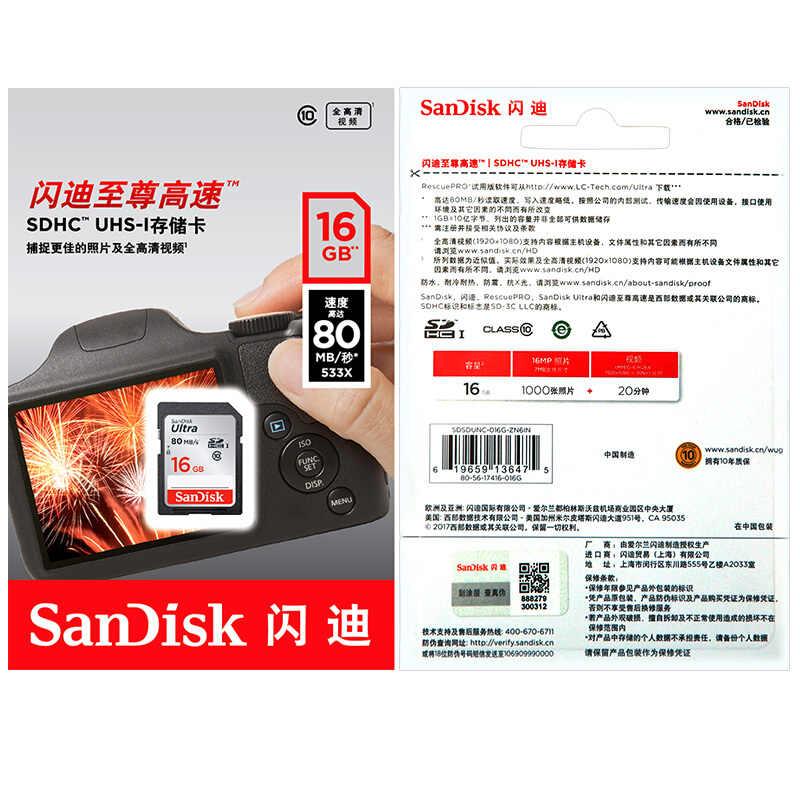 سانديسك SD بطاقة 128GB 64GB 32GB 16GB الترا ماكس 80 برميل/الثانية القراءة سرعة الدرجة 10 ذاكرة بطاقة UHS-I SDHC/SDXC بطاقات للكاميرا الفيديو