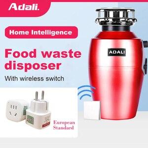 ADALI Food Waste Disposer Wire