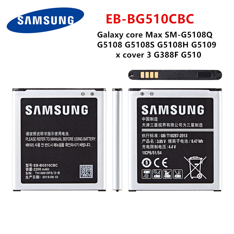 SAMSUNG Orginal EB-BG510CBC Battery 2200mAh For Samsung Galaxy Core Max SM-G5108Q G5108 G5108S G5108H G5109 X Cover 3 G388F G510