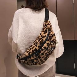 Plush bag female 2020 new large-capacity European-style chest bag Western Leopard dumpling bag ins net red messenger belt bag