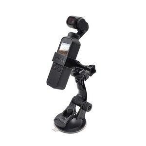 Image 3 - Araba vantuz osmo cep baz tutucu uyumlu spor aksiyon kameraları dji osmo cep kamera gimbal aksesuarları