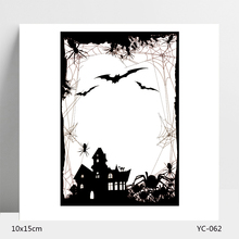 AZSG Halloween Clear Stamps/Stamp/For Scrapooking/Card Making/Silicone Stamps/Decoration  Crafts