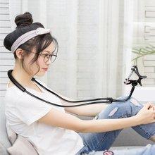 360 obracanie elastyczne długie ramiona uchwyt telefonu komórkowego pulpit łóżko wspornik dla leniwych stojak podstawka do telefonu komórkowego tanie tanio LESHP CN (pochodzenie) Uniwersalny Flexible Long Arms Mobile Phone Holder Biurko