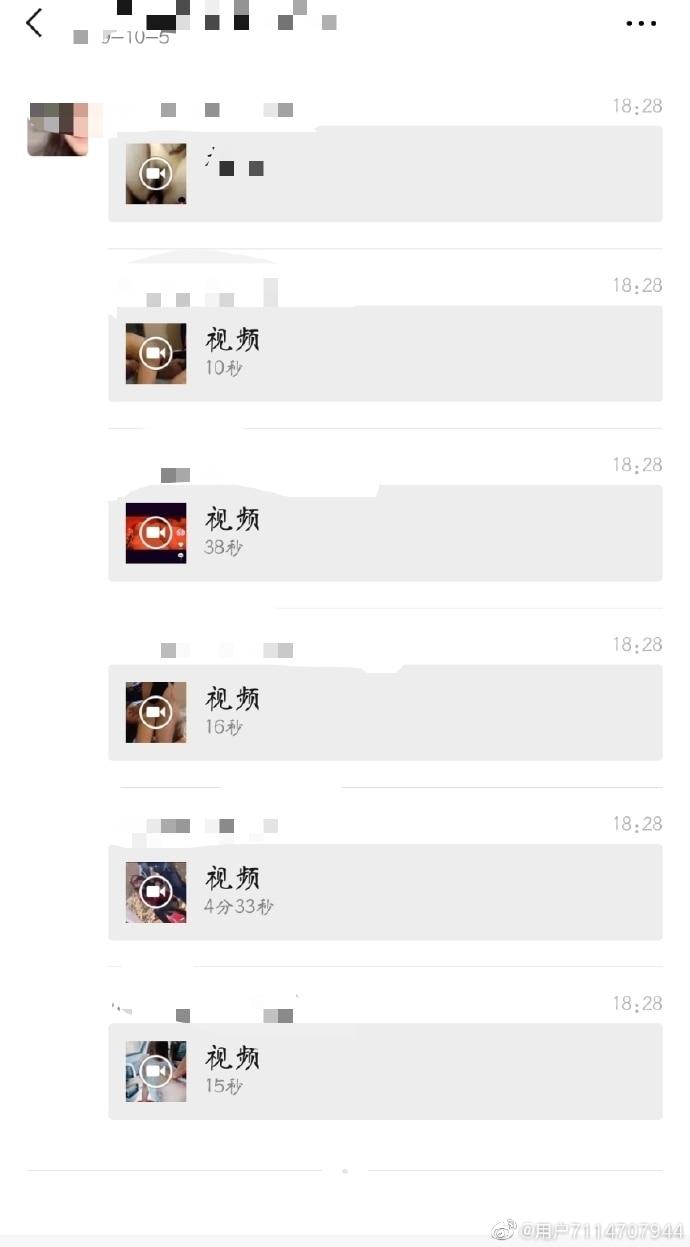 微博很火阿拉善女主1v7不雅视频_爱Q粉丝网首发分享