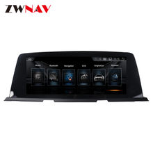 Android 9 PX6 4+32GB Head Unit GPS Navigation Car Player For BMW serii 6 F06 F12 F13 NBT CIC2010-2017 Radio Multimedia Player(China)