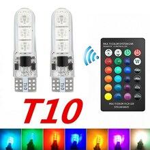 Светодиод лампа T10 RGB W5W 194 168 W5W 5050 6SMD автомобиль купол чтение свет автомобили клин лампа RGB светодиод лампа с пультом дистанционного управления контроллер