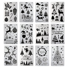 12Pc Hollow Christmas Stamps Reusable Stencil for DIY Scrapbooking Stamping Paper Card Drawing Template Stencil Craft butterfly reusable stencil for scrapbooking stamping embossing paper card drawing template stencil crafts bullet journal stencil
