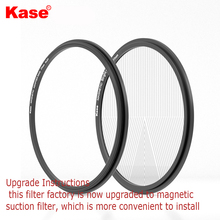 Kase Magnetic Stern Mit Schwerpunkt filter 77mm 82mm Nacht Szene Sky Käfig Kamera Fokussierung Hilfs