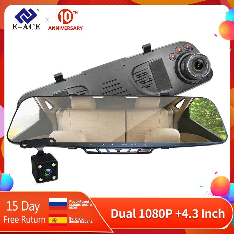 E-ACE Автомобильная Dvr камера 4,3