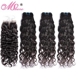 Image 1 - Mshere Wasser Welle Bundles Mit Verschluss Brasilianische Haar 3/4 Bundles Mit Spitze Verschluss Nicht Remy Menschliches Haar Bundles mit Verschluss