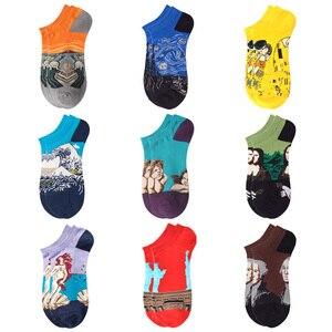 Image 1 - 3 ペア女性綿アートアンクルソックスプリントかわいいレトロ塗装ショートソックス夏カジュアルファッションハッピーバンゴッホ靴下