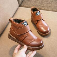 Chaussures dautomne pour enfants, bottes Martin en cuir couleur unie pour garçons et filles, nouvelle version coréenne du wild, 2019