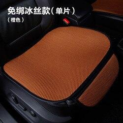Pełne pokrycie siedzenia samochodu z włókna lnianego pokrowce na siedzenia samochodowe dla Geely gc6 mk Geely atlas w Pokrowce samochodowe od Samochody i motocykle na