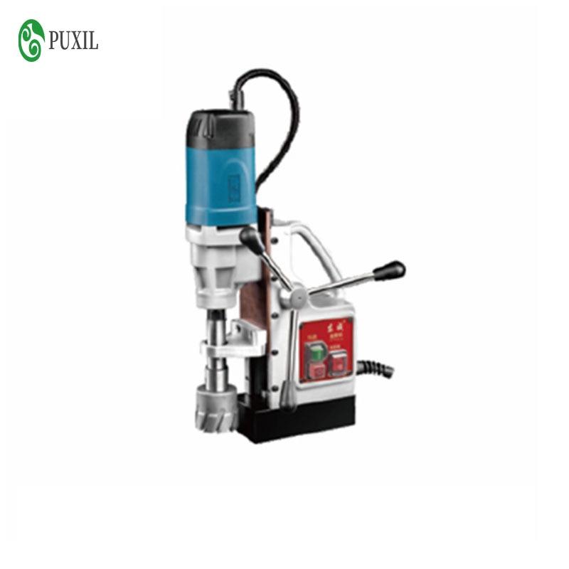 J1C-FF-30 mini electric magnetic drill hollow brick drill magnetic seat 220v 50HZ 900W 450r / min 11500N new arrival