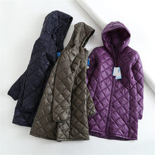 2019 Winter New Fashion Rhombus Jacket Mid-length Ultra Light Down