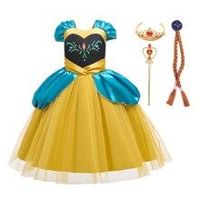 Платье принцессы Анны для девочек; маскарадный костюм для детей; маскарадный костюм принцессы Эльзы; нарядное платье Снежной Королевы на Хэллоуин, день рождения