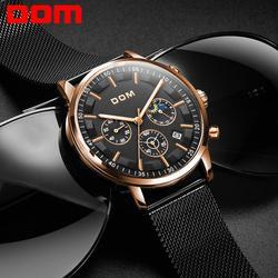 DOM luksusowej marki mężczyźni zegarki biznesowe Chronograph wodoodporny zegarek kwarcowy pełna stal mężczyzna zegar Relogio Masculino M 1296GK|Zegarki kwarcowe|Zegarki -
