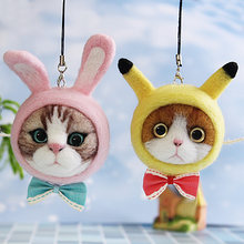 Jiwuo素敵な非完成女性手作りポケット森ガールかわいい動物ペット猫の人形のおもちゃウール針フェルトキット