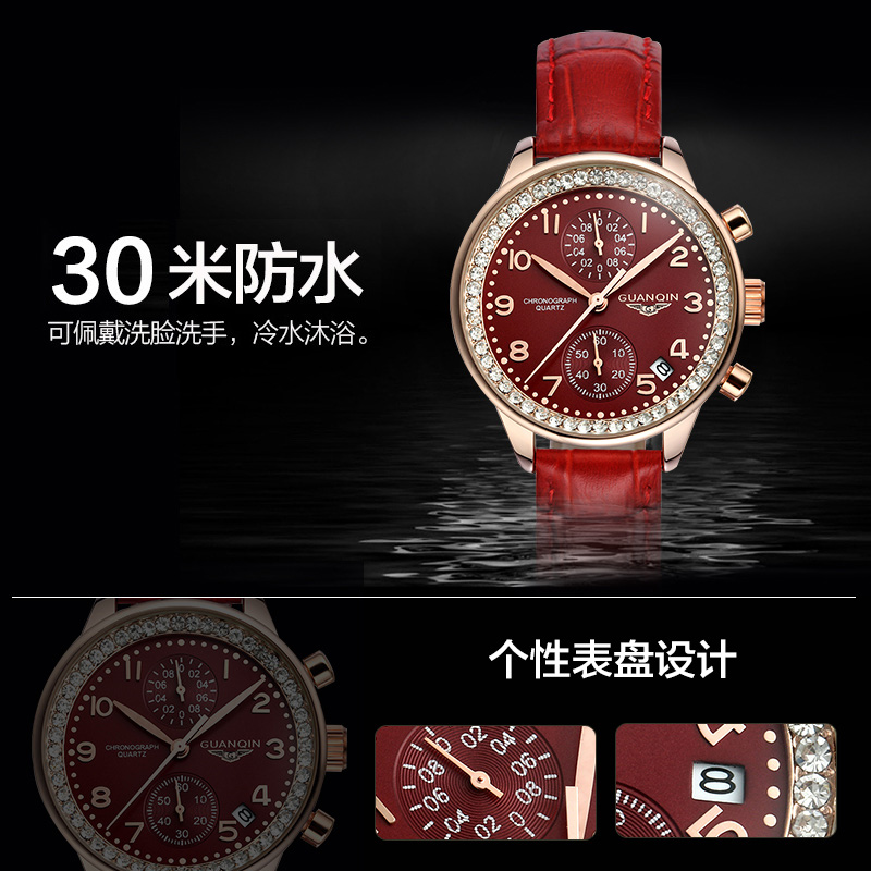 GUANQIN GQ15008 lady Chronograph series quartz watch women fashion luxury watch female Austria Diamond red Leather strap - 4