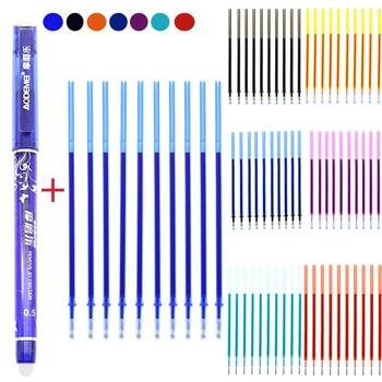 Erasable Magic Pen 0.5mm Needle Pen Tip Gel Pen / Supplement Children Student Stationery Gift School Office (Pen 1pc-Refill 10pc цена 2017