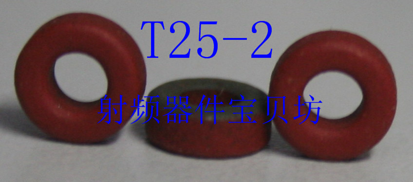 RF Iron Powder Toroidal: T25-2