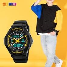 Детские светодиодные цифровые часы skmei с двойным дисплеем