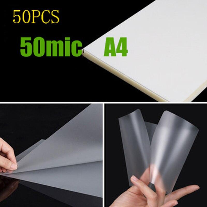 50 adet/grup 50 mic A4 termal laminasyon filmi PET fotoğraf/dosya/kart/resim laminasyon kese laminar soğuk sıcak laminasyon filmi