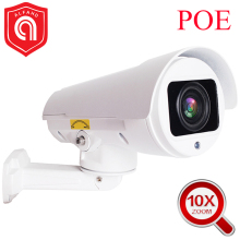 PTZ POE Bullet IP Camera 2MP 5MP Outdoor 10X Optical Zoom Starlight Bullet Waterproof CCCTV Outdoor IP Camera POE 1080P Onvif 2018 yunch 1080p 10x 4x waterproof zoom cctv camera with poe ip bullet ptz camera onvif 1080p mini ptz ip surveillance camera