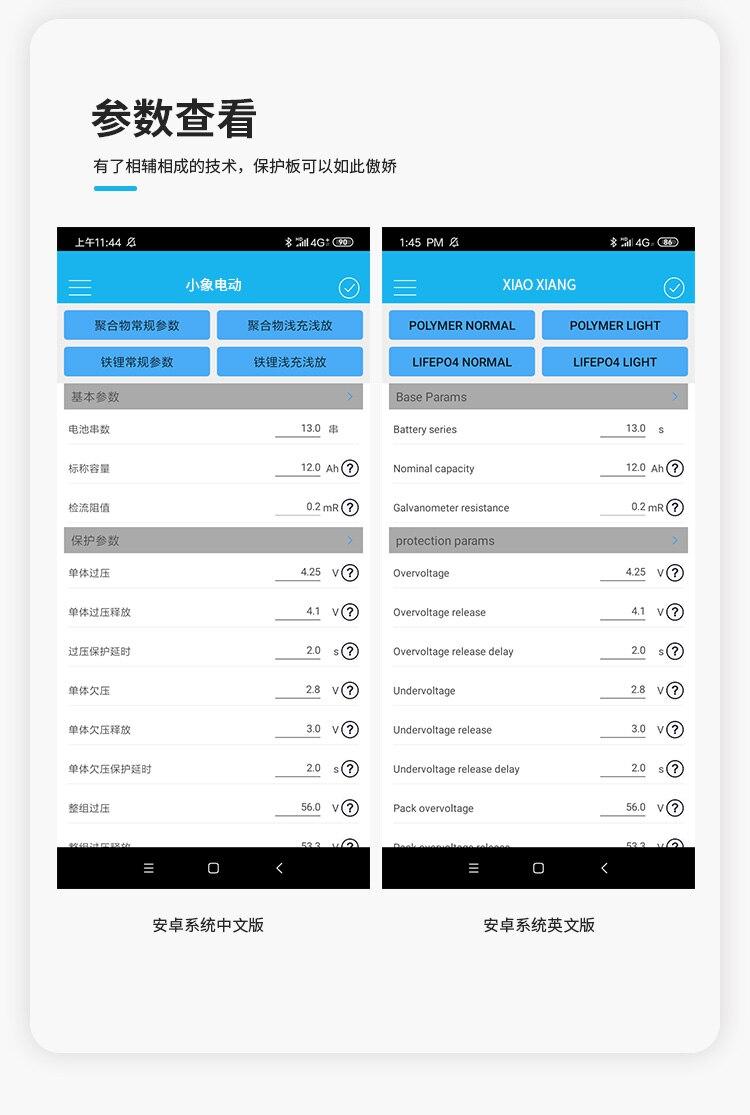 board bms porta comum com bluetooth app