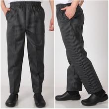 Chef-Uniform Caterer-Pants Kitchen-Trousers Food-Service Restaurant Work-Wear Unisex