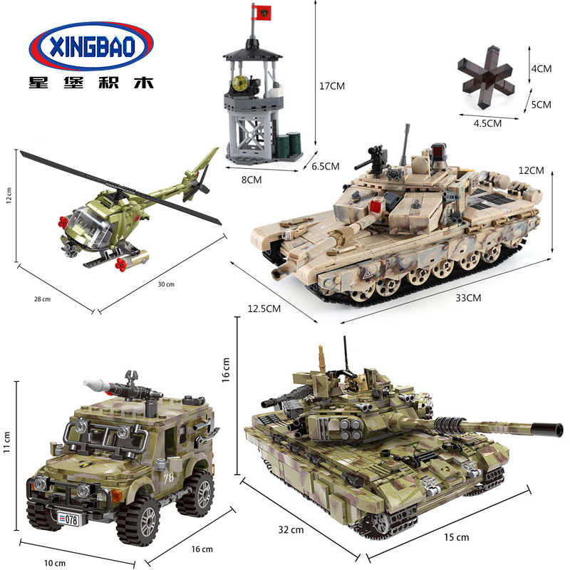 XingBao Army Series Sets Tiger Tank with Figures Building Blocks bricks Children Toys SWAT Military Compatible with LEGOINGLYS