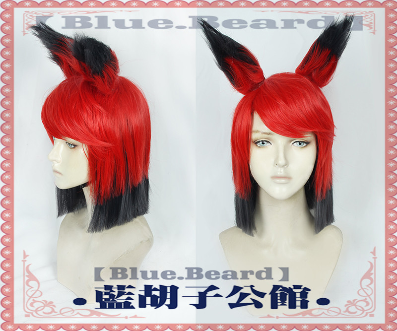 New Hazbin Cosplay Hotel ALASTOR Cosplay Wigs Hair Props Halloween Carnival Christmas Costumes Accessories