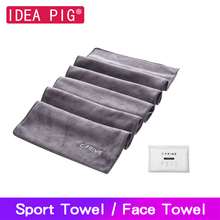 Microfiber Sport Towel Strong Water Absorption Face Quick-Dry Beach Towels Summer Enduring  for Fitness Yoga