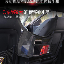 Car Net Pocket Handbag Holder Universal Multifunction Car Organizer Seat Gap Storage Mesh Pocket Interior Accessories