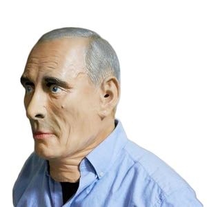 Латексная Реалистичная маска для лица для пожилых людей Мужская голова Хэллоуин Карнавальная маска Костюм