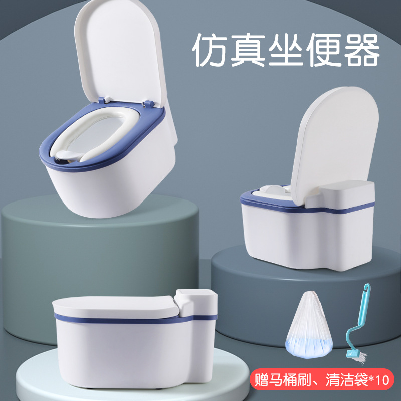Extra-large No. Toilet For Kids Model CHILDREN'S Toilet Baby Bedpan Portable Baby Toilet