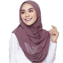 Women Plain Bubble Chiffon Hijab Scarf wrap solid color musl