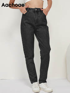 SMom Jeans Pencil-Tro...