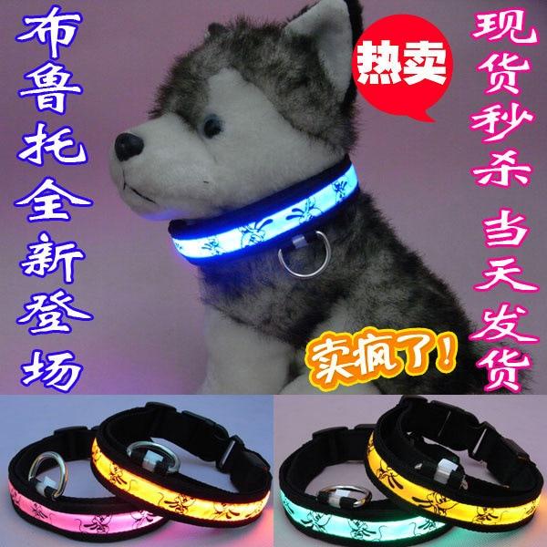 Shiny Shining Pet Supplies LED Black Edge Pluto Luminous Collar Evening Dog With The Shining Dog Chain