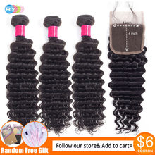 BY Malaysian Deep Wave Bundles With Closure Natural Color 100% Human Hair Weave Remy Hair 4Pcs Curly Bundles With Closure(China)
