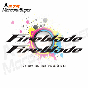 8Inch Reflective Sticker Decal Motorcycle Car Sticker Wheels Fairing Helmet Sticker Decal For Honda CBR1000RR CBR FIREBLADE image