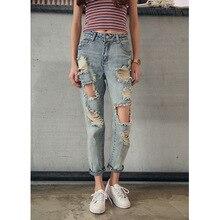 Весна и лето, стиль, джинсы для фотосессии с дырками, женские штаны-шаровары с потертостями, обтягивающие штаны