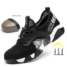 2020New men Steel Toe Work Safety Shoes Lightweight Breathable Reflective Casual Sneaker Prevent piercing Women Protective boots