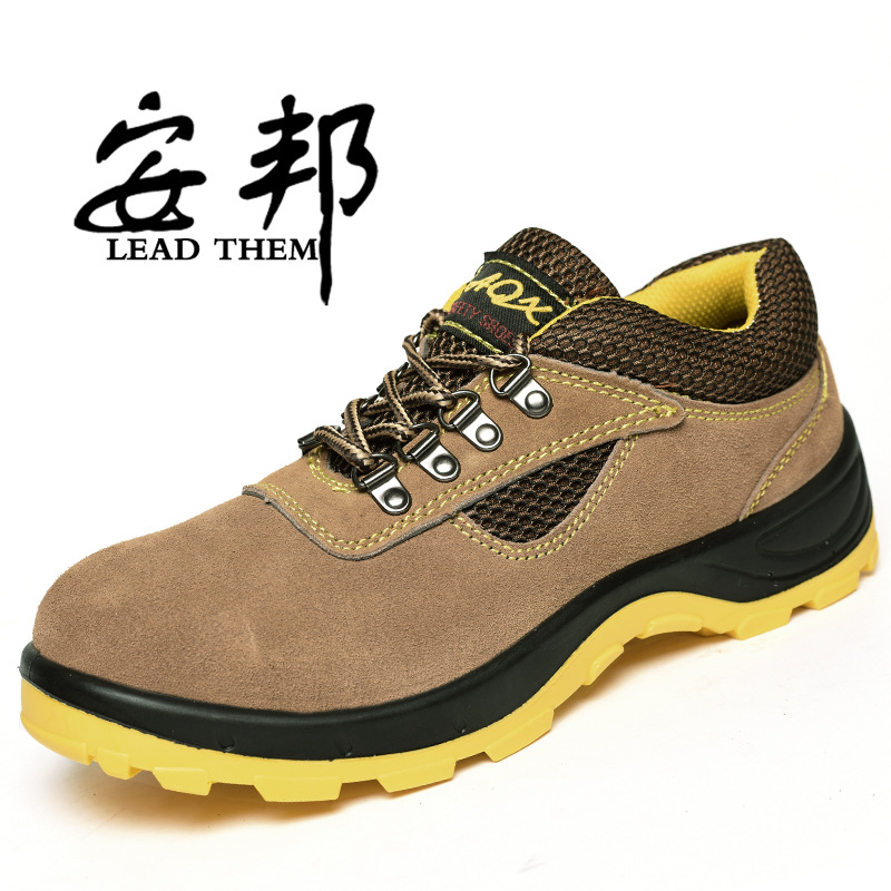 Breathable Cowhide Safety Shoes Smashing Anti Puncture Acid And Alkali Resistant